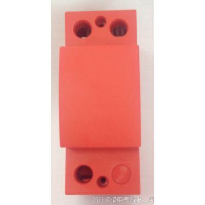 厂家直销 多格电气 西岱尔浪涌保护器配件 电源防雷器配件