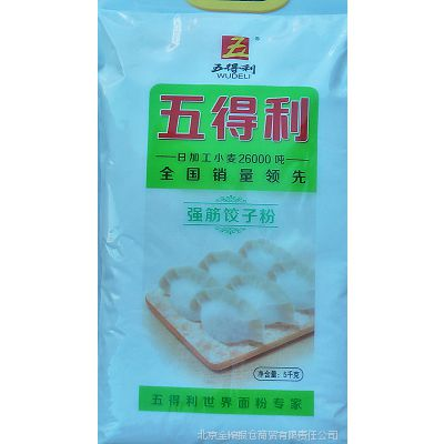 五得利面粉  强筋饺子粉 精制粉   粉质细腻  粉色洁白