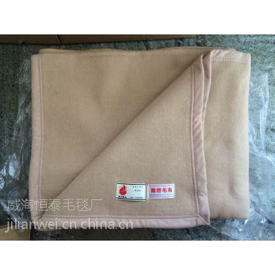 供应永久阻燃涤纶毛毯,用于救灾,储备等.