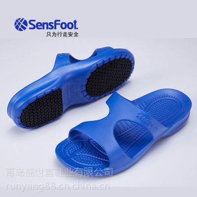 sensfoot防滑鞋