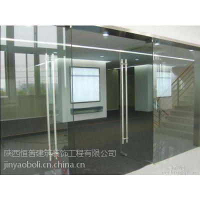 供应西安恒普玻璃隔断,办公高隔加工安装