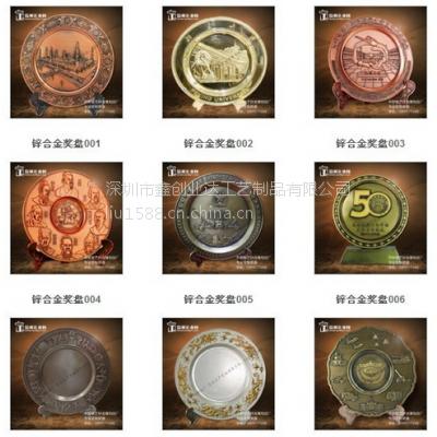 金盘订做,旅游纪念盘,学校奖盘,京剧脸谱纪念盘,铜盘定制