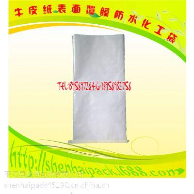 牛皮纸表面覆膜防水化工袋