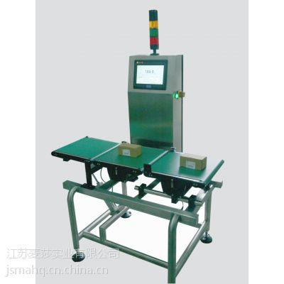 零件分选秤生产厂 在线称重机