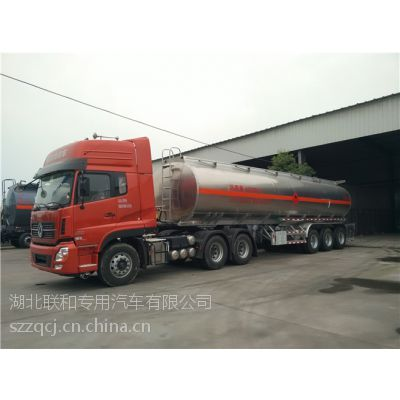 50方铝罐运油半挂车|优势|图片|技术参数|价格