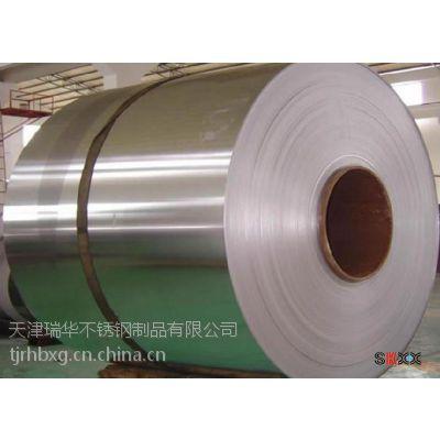 供应DX57D+Z镀锌板鞍钢卷镀铬板(卷)彩涂板(卷)镀铝锌镀锡板卷(马口铁)