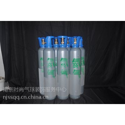南京时尚气球~专业气球工具~10升氦气瓶(含氦气)