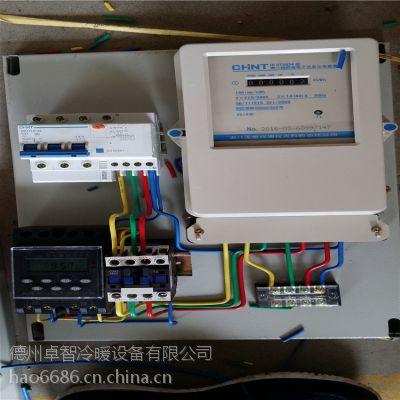 武汉卓智 生产 PGL低压配电柜 低压电气开关设备 厂家