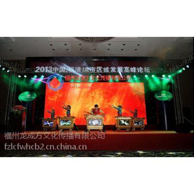 福州特色传统表演出节目节日节庆店庆开业表演哪家好