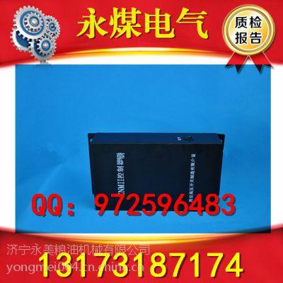 陕西榆林神木ZNM-II永磁控制器买的放心