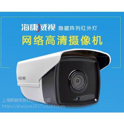 上海海康威视摄像机硬盘录像机等全套设备销售,可配置清单,大量现货