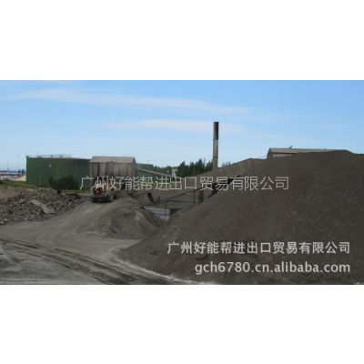 大量供应 俄罗斯精矿 铁矿石 进口矿源 铁矿