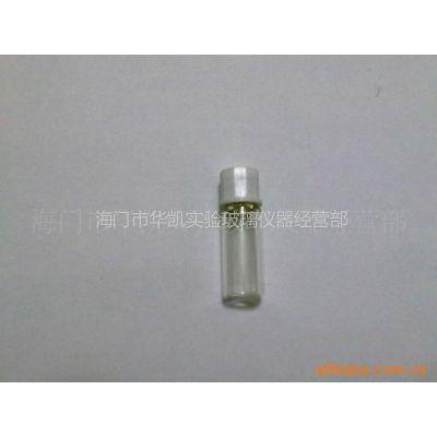 供应实验室仪器 螺口2ml样品瓶.冻干瓶
