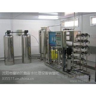 供应RO反渗透设备 RO反渗透设备生产原料和原理|佰沃专业供应