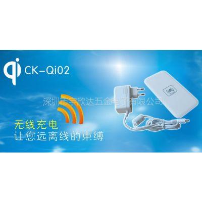供应手机无线充电器-诺基亚