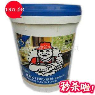 供应德高柔性防水(柔韧性3型)厨卫防水K11浆料涂料灰浆14KG