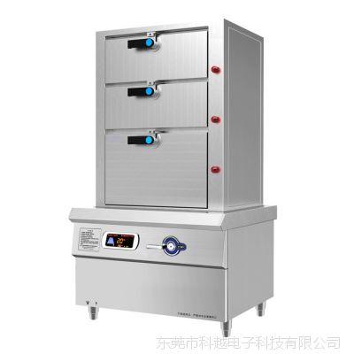 供应明钢电磁三门海鲜蒸柜 商用电磁炉厂家 电磁炉价格