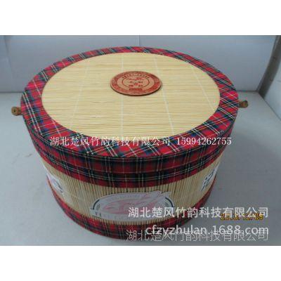 竹包装 烘焙创意义乌高档 水果月果精品包装 礼品盒厂家批发
