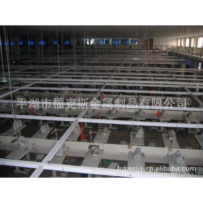 [供应]日光灯桥架 高级组合式裁剪台 仓储货架 流水桌