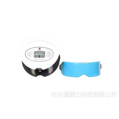 厂家直销新一代强眼 近视治疗仪 按摩器护眼仪弱视治疗仪眼保健仪