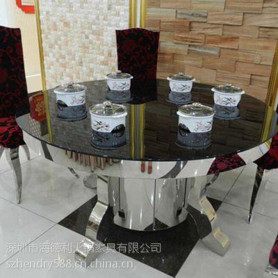 海德利诚意出品 美式时尚风格火锅餐桌 高档餐厅火锅实用餐台 电磁炉火锅桌子