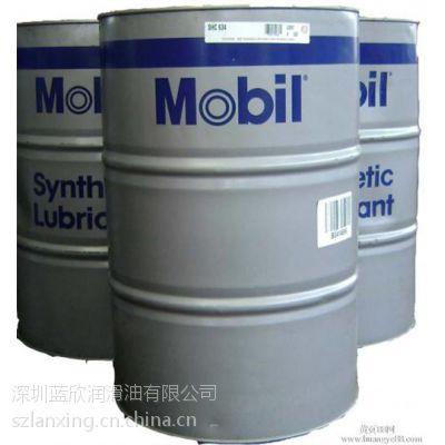 工业齿轮油|美孚润滑油|美孚工业齿轮油