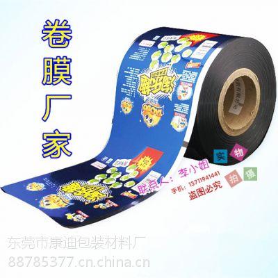 厂家订做高阻氧KPET月饼镀铝复合自动卷膜包装袋50G 80G 颗粒粉末中封袋