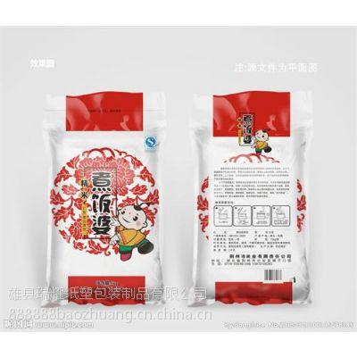天津大米包装袋_瑞耀包装_定制大米包装袋