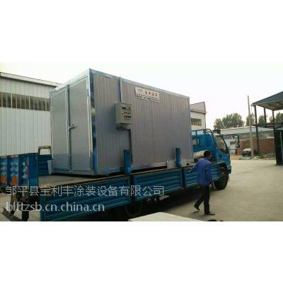 龙岩宝利丰厂家供应喷塑高温烤房 喷塑机 高温工业烤箱