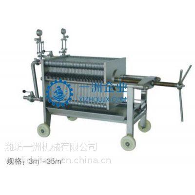 纸板过滤机,潍坊一洲机械,潍坊纸板过滤机