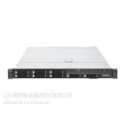 华为企业服务器RH1288 V3山东德州地区授权代理商