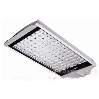 供应98wLED路灯/LED路灯头/98W大功率LED道路照明灯