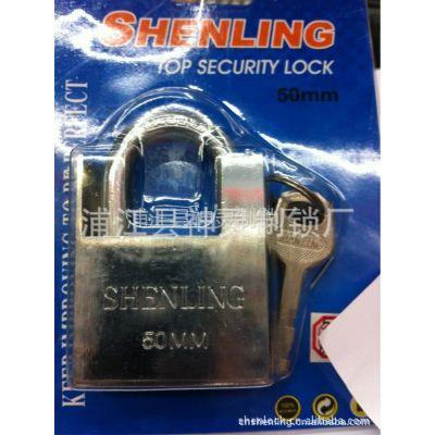 浦江神灵挂锁厂供应半包梁叶片挂锁 不锈钢挂锁 箱包挂锁