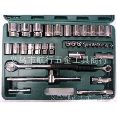 36PC件套机修套筒扳手、汽修组合工具、棘轮扳手手提随车修理工具