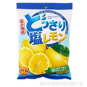 韩国可康咸味柠檬糖 补充盐份 进口零食品糖果150g5包