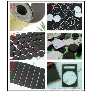 厂家供应防划防滑减震垫 泡棉EVA防震垫 任意规格大小