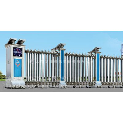 供应厂家直销 北京电动伸缩门 伸缩门可上门安装及修门