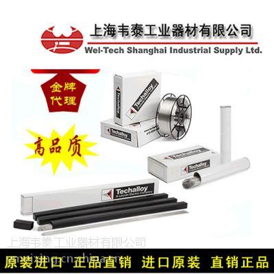 美国TECHALLOY镍焊材/182焊条/ENiCrFe-3/
