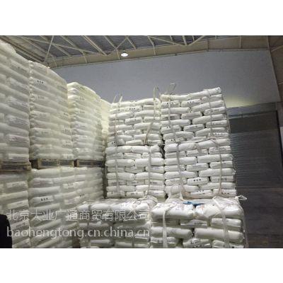供应PPR管材原料 燕山PPR4220 PPR4400价格【燕山石化】