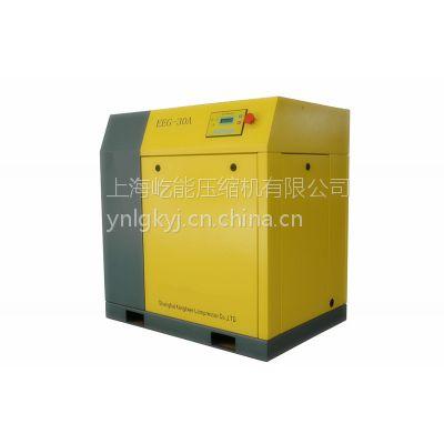 乐山屹能双螺杆直联螺杆空压机优质供应商/屹能空气压缩机价格表