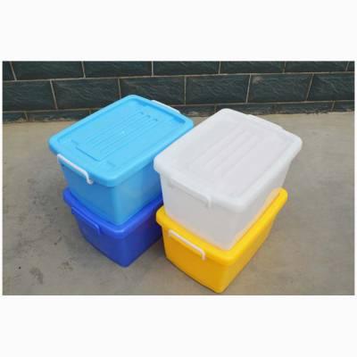 塑料餐具周转箱,餐具周转箱,鼎瑞(在线咨询)