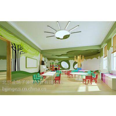 幼儿园设计|金鸽子幼儿园装修设计|的幼儿园设计