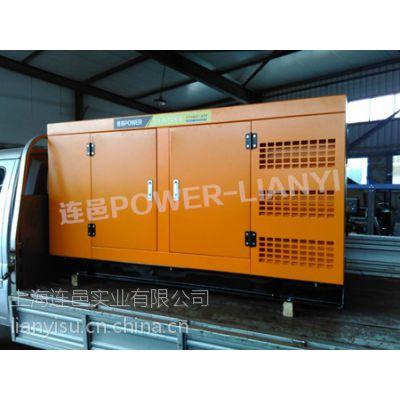 湖南大型40kw静音柴油发电机
