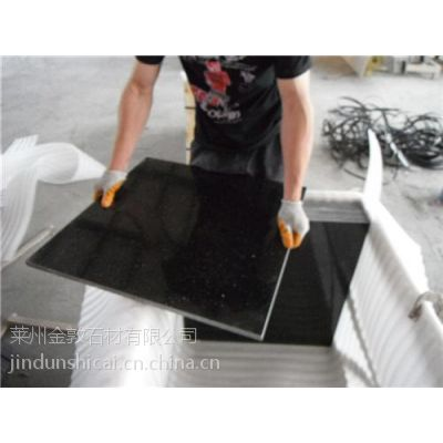 黑金砂售价|贵港市黑金砂|莱州金敦石材