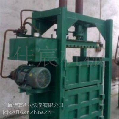 直销优质液压打包机 立式废纸打包机 佳宸废纸箱压包机 可订制
