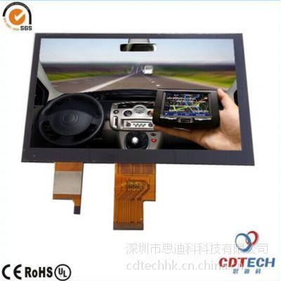 7寸LCD液晶屏 LCD显示产品 液晶模块 工业显示屏 厂家直销