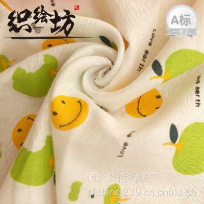织绘坊 纯棉双层笑脸印花纱布100%纯棉柔软卫生母婴口水巾40s