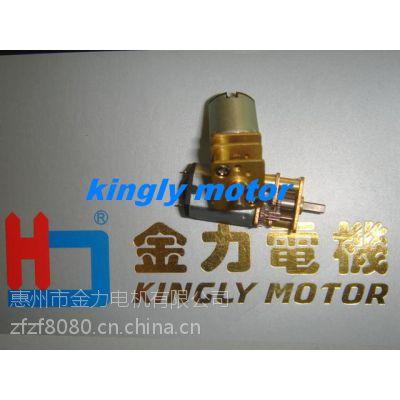 供应微型智能锁电机,电子遥控锁电机 (图)
