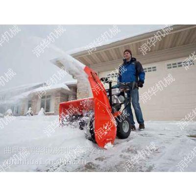 公路推车扫雪机 润华公共场合手推抛雪机