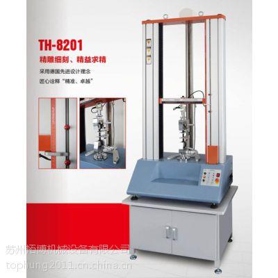 拓博直销焊接件拉脱力试验机 力学强度拉力测试机充足货源